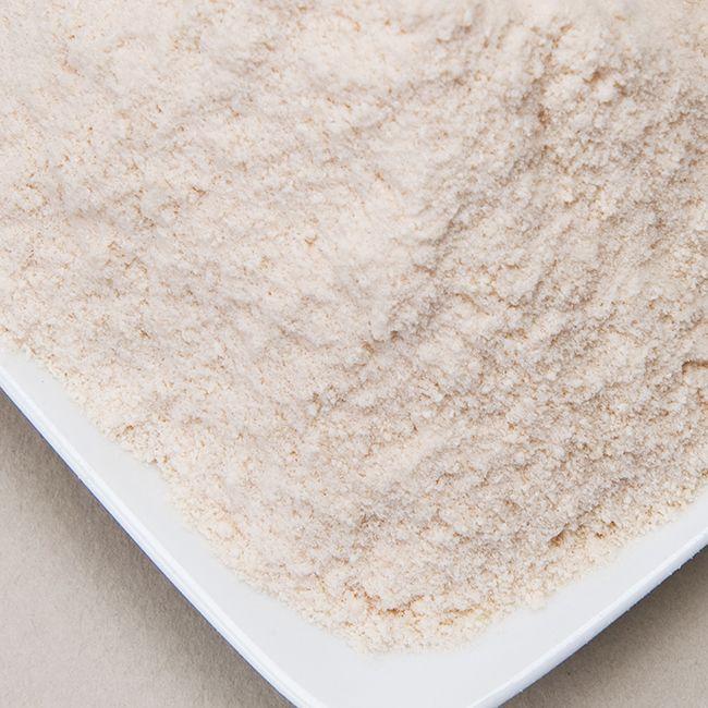 Freeze Dried Organic Banana Powder